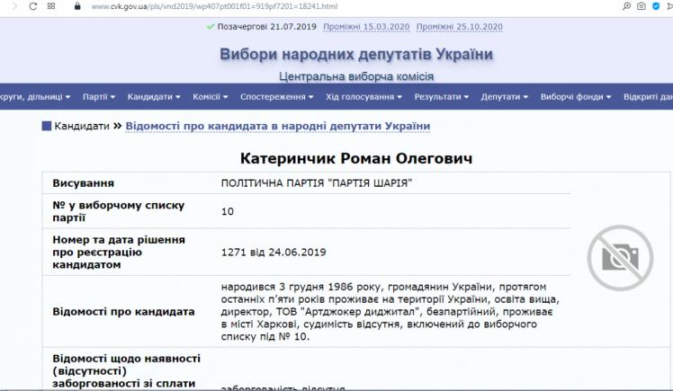 https://kh.depo.ua/uploads/posts/20210114/750x/cRUWD2tLAOKP6iFjMBunqdHnc835i8WSQ7l3EbDv.png