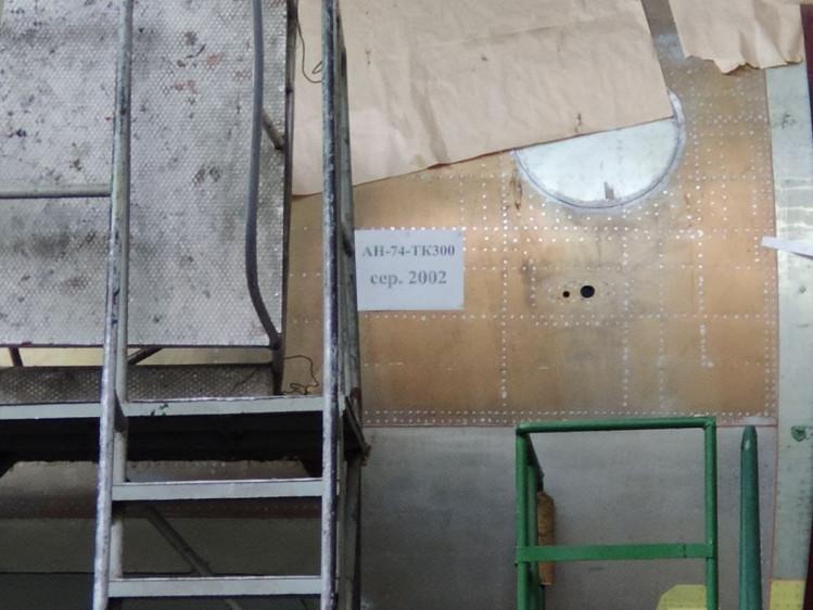Харьковские Ан-74 имеют много российских комплектующих